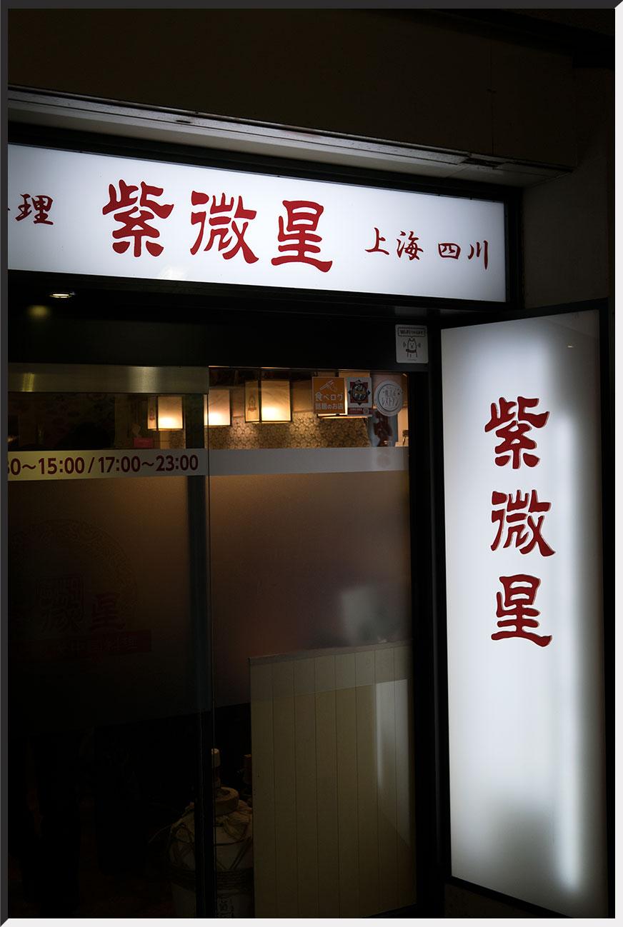 shibisei_150424_02.jpg